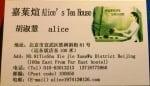 carte visite alice's tea house